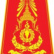 มณฑลทหารบกที่ 23