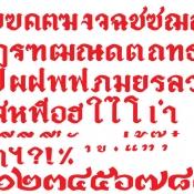 ฟอนต์ เจริญไทย