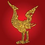 หงส์ทองลายไทย