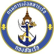 กรมการทหารเรือ