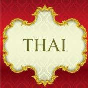 กรอบลายไทย