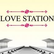 สถานีรัก