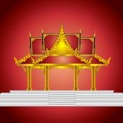 ศาลาไทย