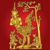 กินรีลายไทย