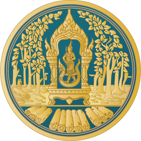 Image result for กรมป่าไม้ logo